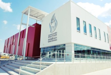 Celebrating Sporting Excellence in Canada's Sports Hall of Fame