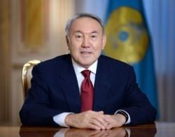 2017 President
