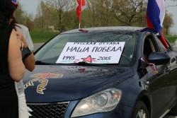 7 Victory Auto Rally