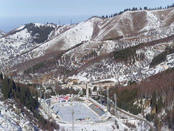 Medeo is an outdoor skating rink that is located in a mountain valley on the outskirts of Almaty. It was one of the venues that hosted 2011 Asian Winter Games. More than 70 Canadian companies attended a presentation of the Business Guide in Toronto on March 5, 2015.