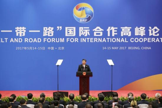 The Belt and Road Initiative (BRI) Depicts the Blueprint of a Diversified and Harmonious World