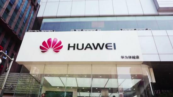 Canadian Government Should Intervene - Huawei Executive Meng Wanzhou Should be Released Immediately