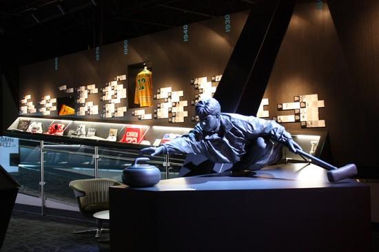 Canada's Sports Hall of Fame Profile: Sandra Schmirler
