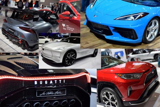 A few favourites from this year's Autoshow