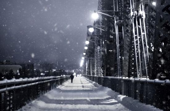 Advice on looking after your mental health during the winter in the age of Covid
