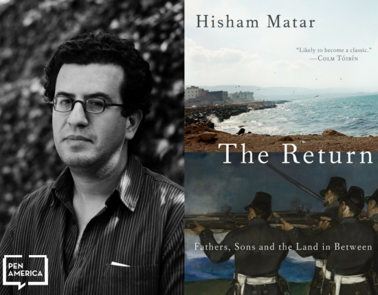 Book Review: The Return - Fathers, Sons and the Land In Between