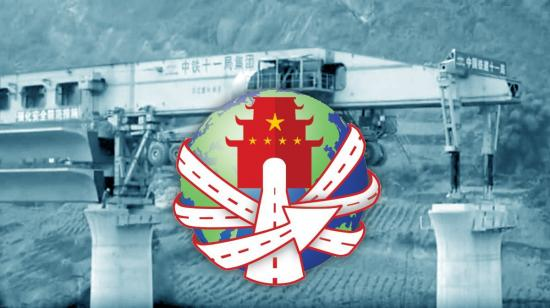 Jointly Building the Belt and Road Initiative and a community with a shared future for mankind