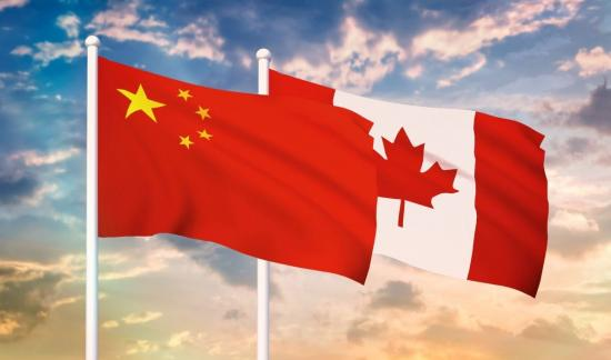 Canada and China's relationship is vital
