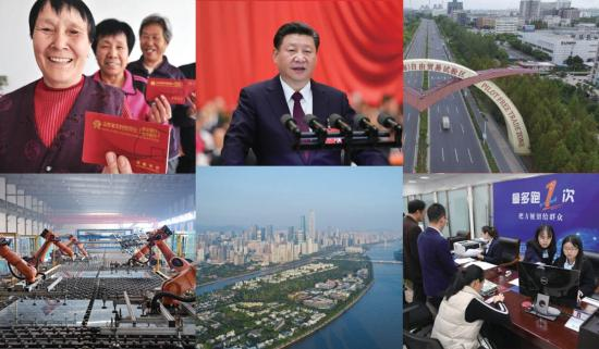 China recalibrates as the Communist Party of China celebrates its 100th Anniversary