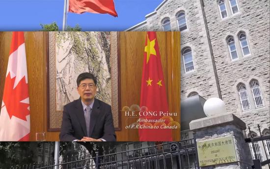 Chinese Ambassador Cong's message of friendship refers to 50 years of diplomatic ties with Canada