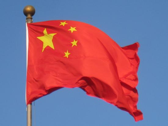 The Chinese Government Responds to Western Accusations Over Treatment of Muslims in the Xinjiang Region of China