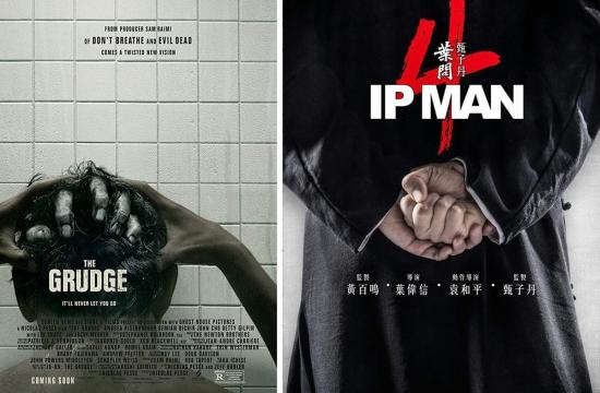 Film Reviews: The Grudge & Ip Man 4: The Finale