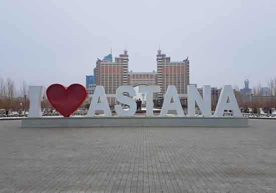 Five Reasons to Love Astana