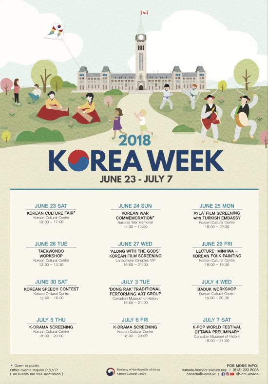 Korea Week 2018 to Bring K-pop, K-Food, K-Cinema and More to Ottawa!