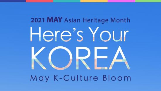 KCC to present online events in celebration of Asian Heritage Month