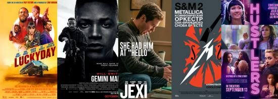 5 movie reviews for your weekend watching