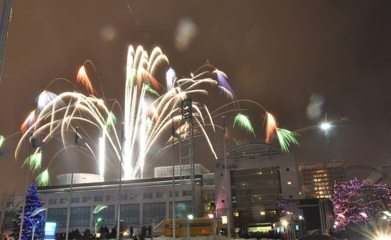 Ottawa to Ring in the New Year Scottish Style