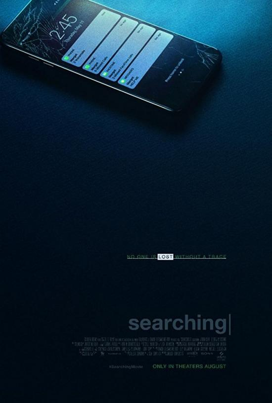 Film Review: Searching