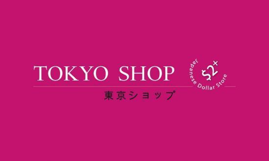 Tokyo Shop Brings Everything Kawaii to Ottawa