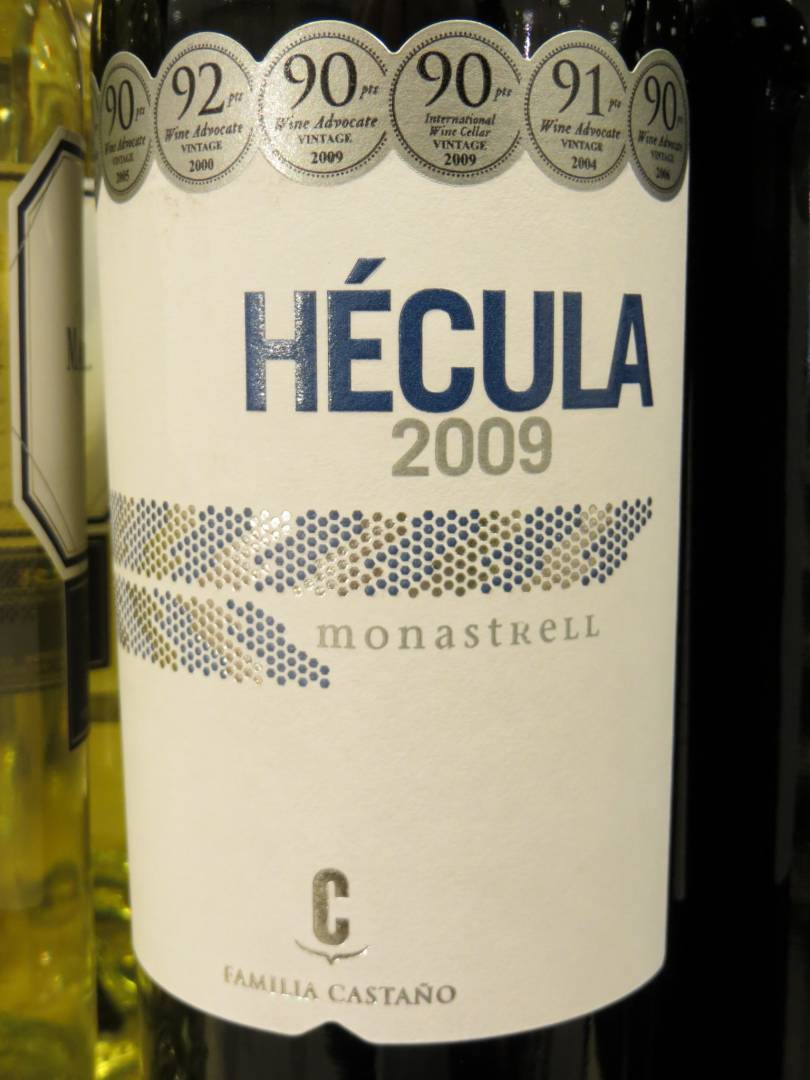 Bodegas Castano 2009 Hecula - $12.00, #300673 (Rating: ****+ = very good plus)