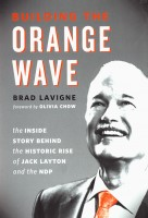 Building the Orange Wave cover