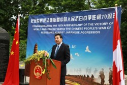 Ambassador Zhaohui spoke at the commemoration ceremony for the 70th anniversary of the victory against fascism and Japanese aggression.